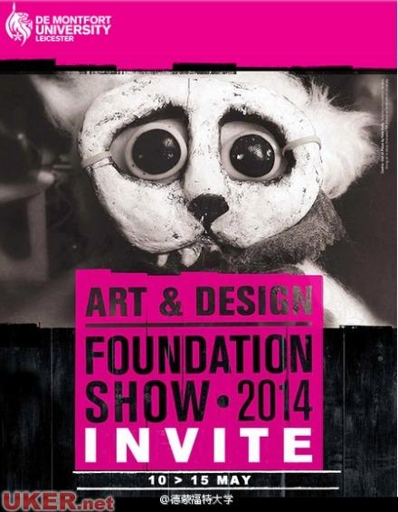 德蒙福特大学艺术与设计优秀学生作品展5月举行