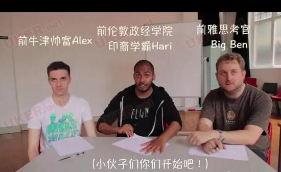 看英国名校学霸挑战中国高考 小编真的已笑趴!